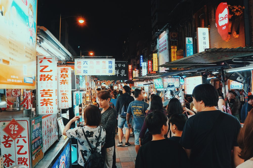 best-night-markets-taiwan.jpg