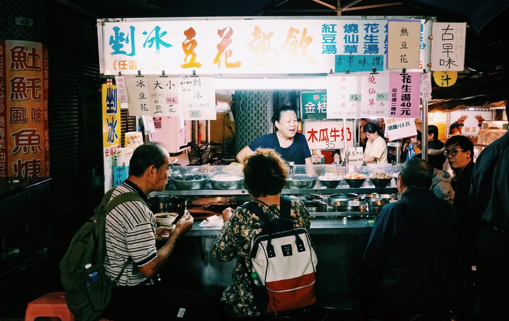 night-markets-taipei.jpg