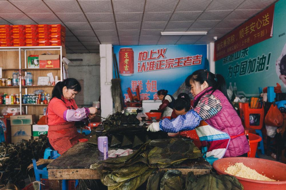 webzhaoqing-4.jpg
