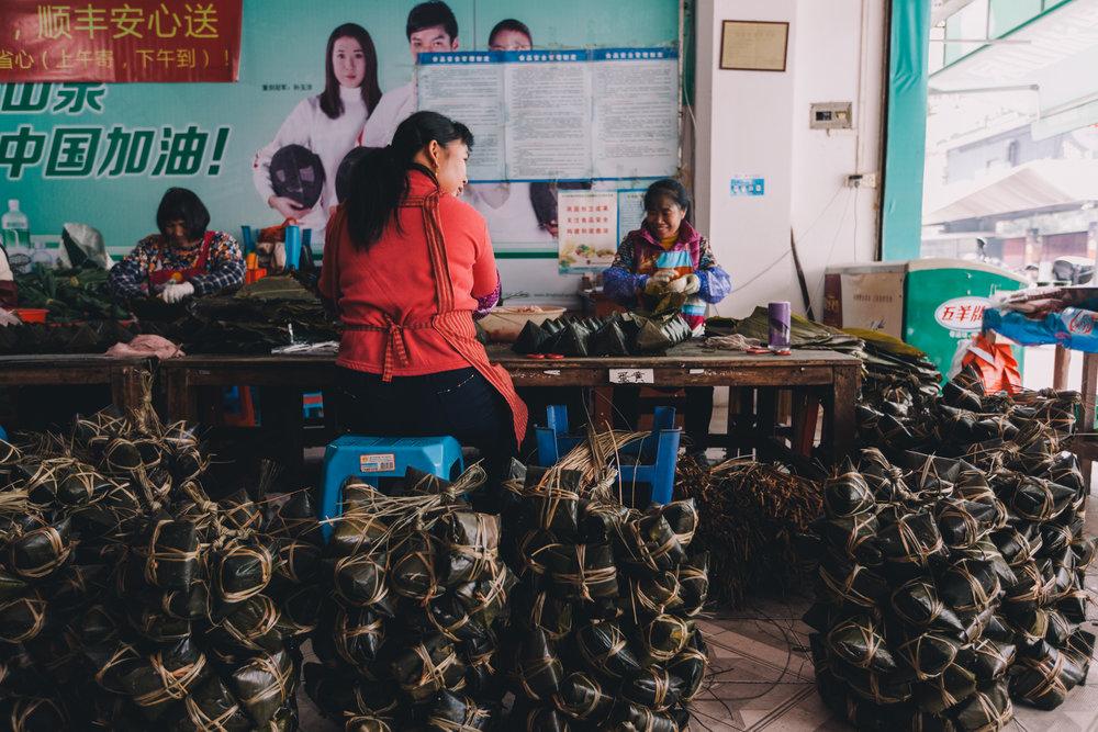 webzhaoqing-5.jpg