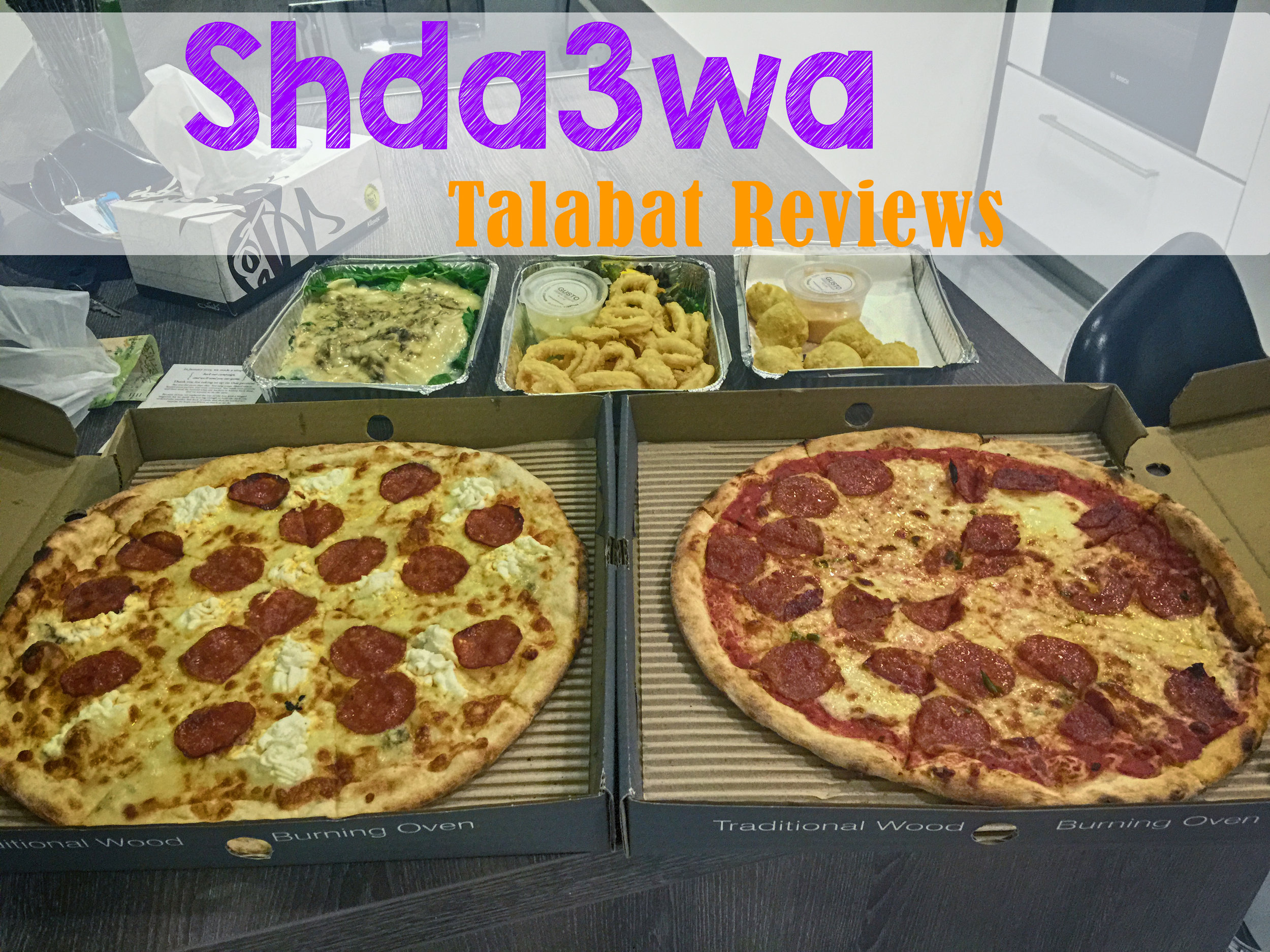 Shda3wa Talabat Reviews Featured
