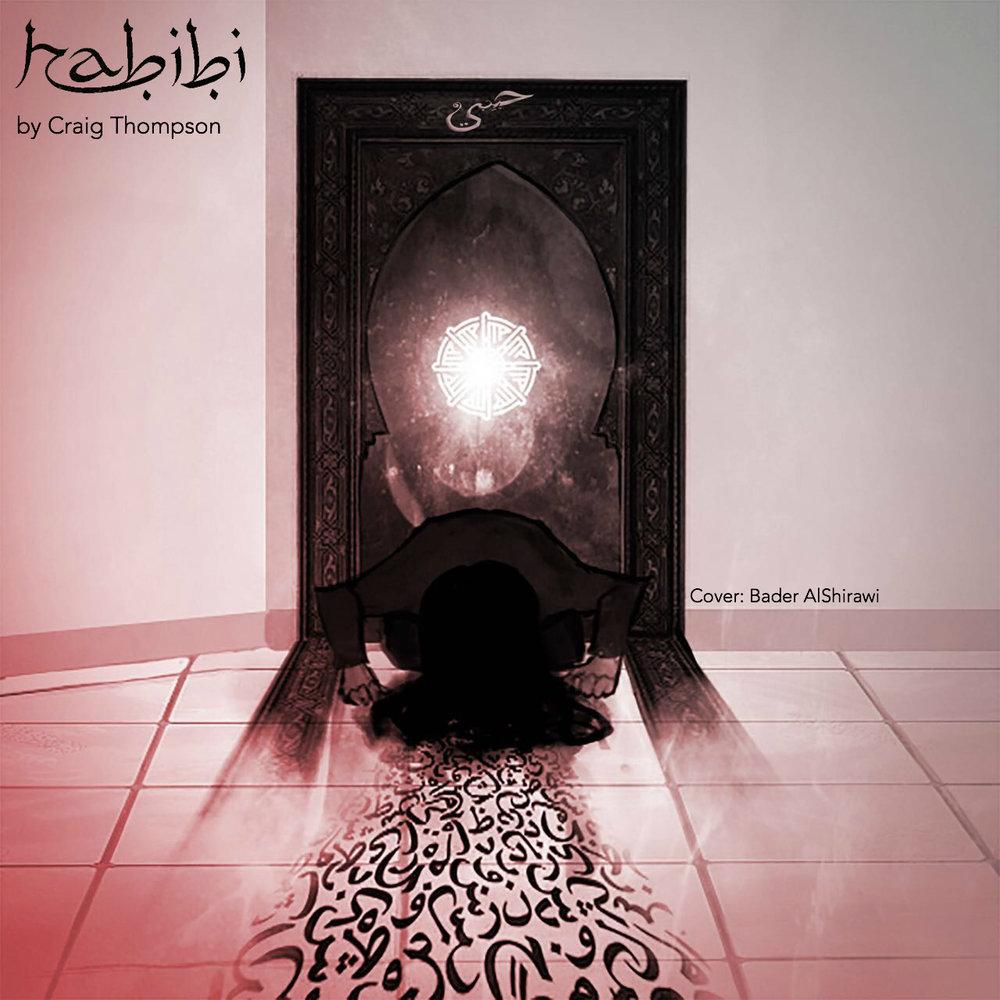 Habibi Cover by Bader Shirawi.jpg