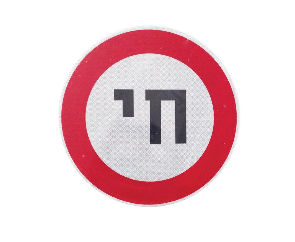sign5.jpg