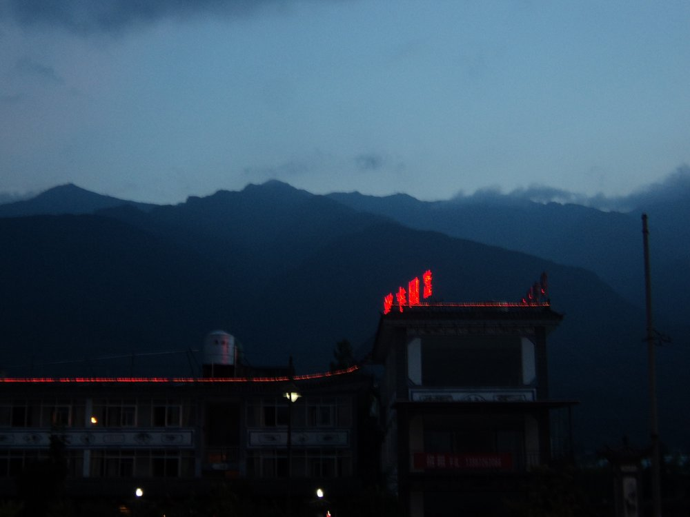 Dali at Night
