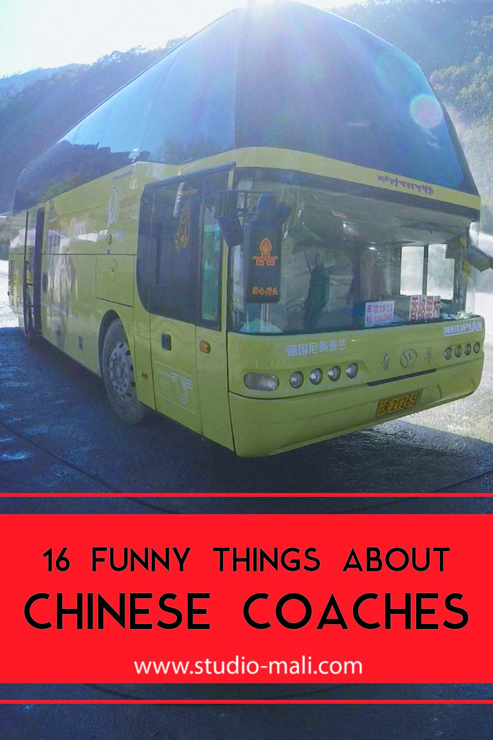 16 Funny Things About Chinese Coaches