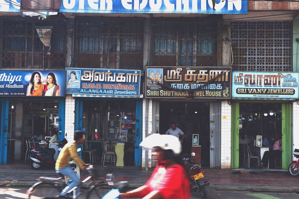 The jewellery shops on Kasthuriyar Road