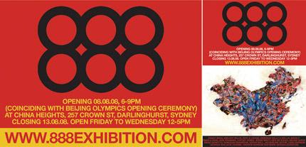 888 exhibition