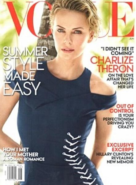 Vogue Cover-1.jpg