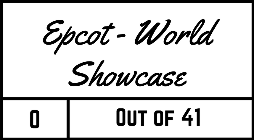 1 Epcot - World Showcase.png