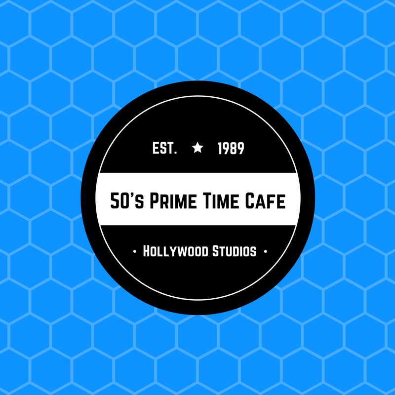 50's Prime Time Cafe.png