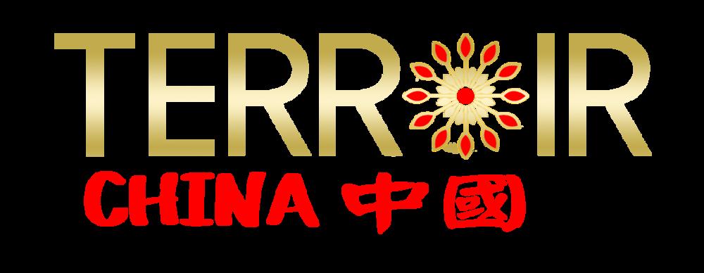 Terroir China_Logo.png
