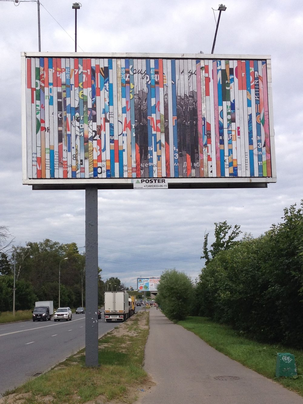 Hardware Malfunction Mechanical Billboard Moscow.JPG