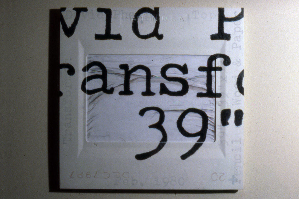 Transformen