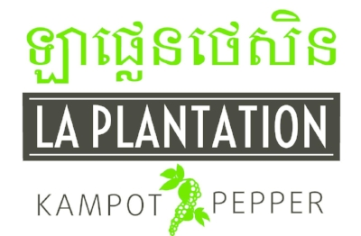 lg-laplantation_cmyk-New Logo.jpg