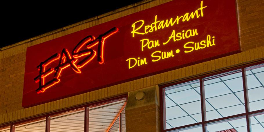 restaurant_front.jpg