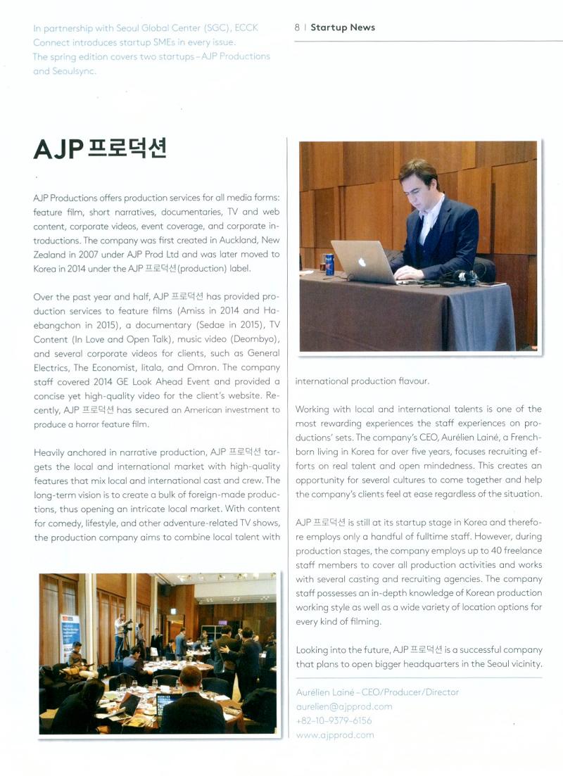 ECCK Article