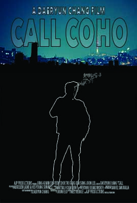 Aurelien Laine Producer Call Coho