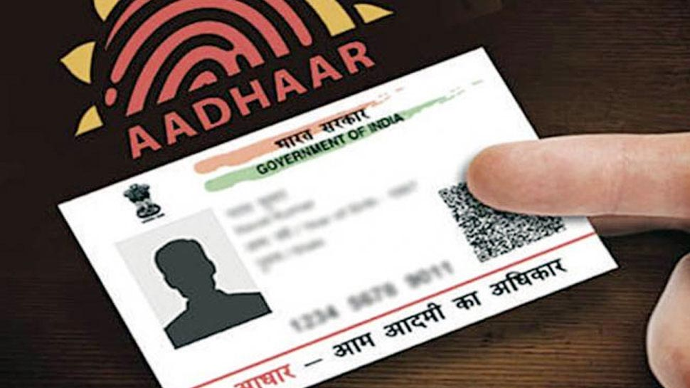 Aadhaar and the Right to Privacy in Digital India