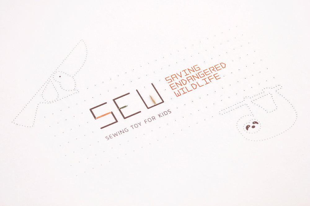 SEW_Mirim5.jpg