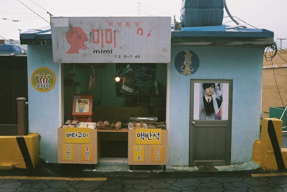 Korea Travel Photography Film Charmaine Wu Singapore