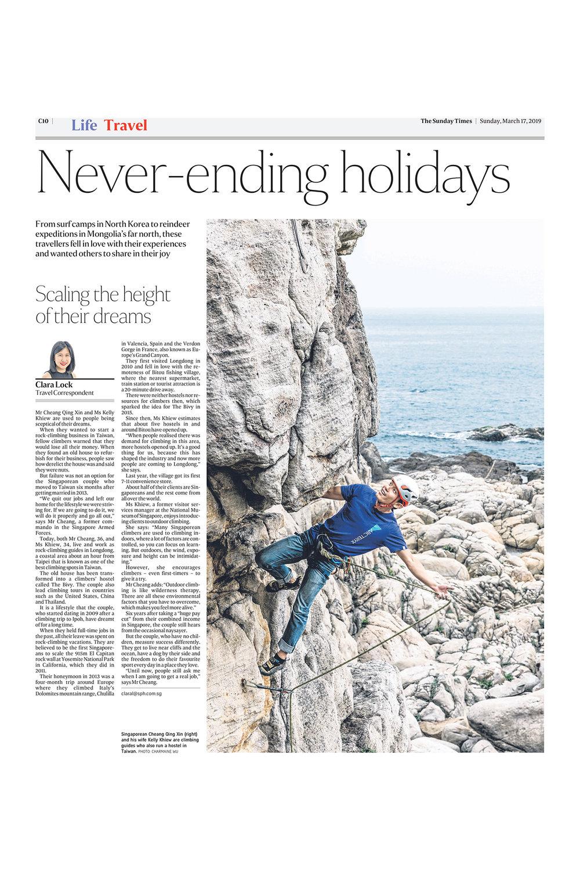 Never ending holidays_web.jpg