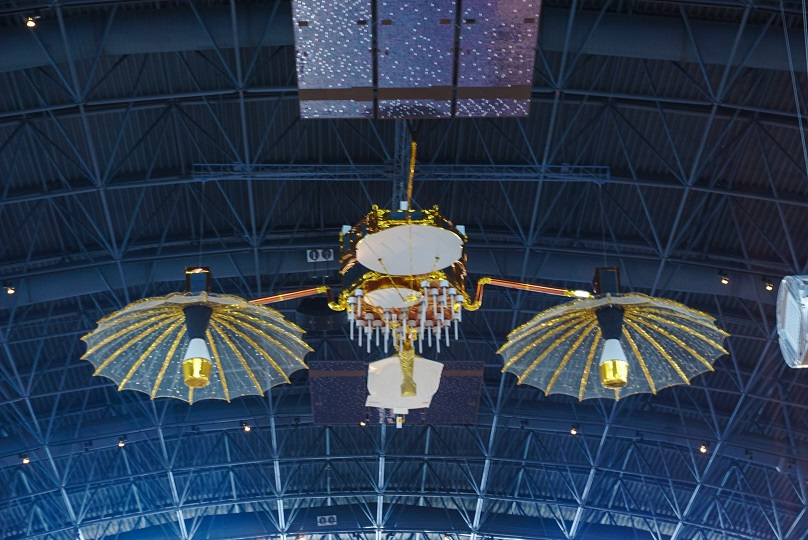 Tracking and Data Relay (TDRS) Satellite