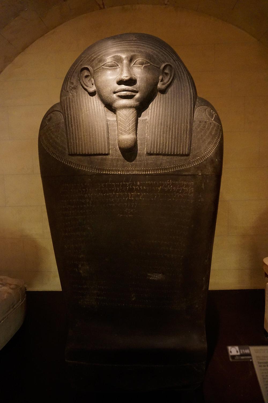 The sarcophagus of Eshmunazar II, King of Sidon