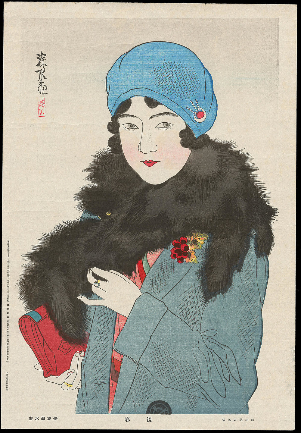 Lady in Western Costume, Ito Shinsui , 19th–20th century.