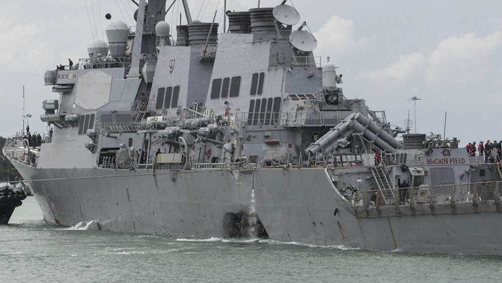 Navy mistakes uss mcane.jpg