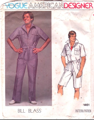 In Defense of The RompHim