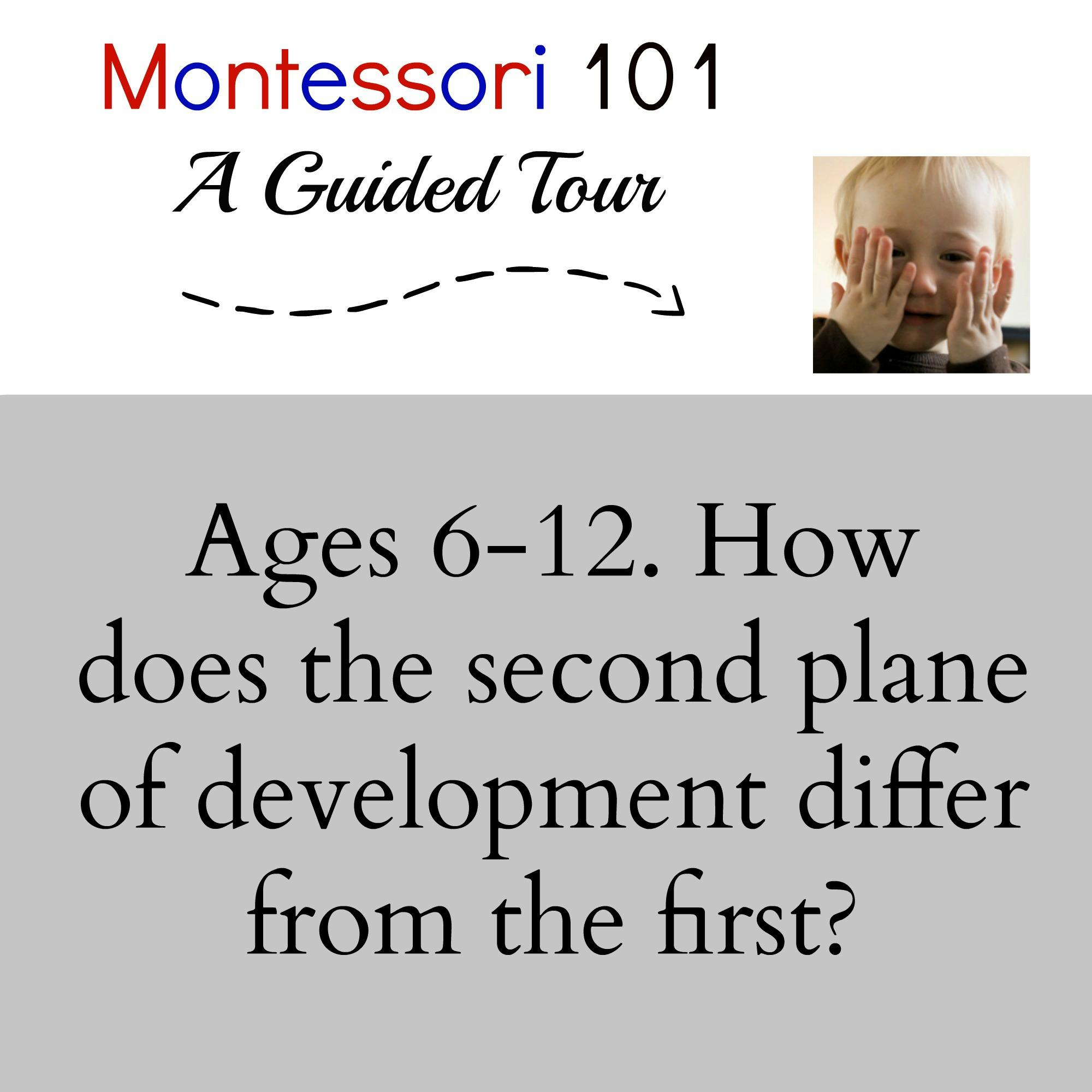 2. Tour second plane