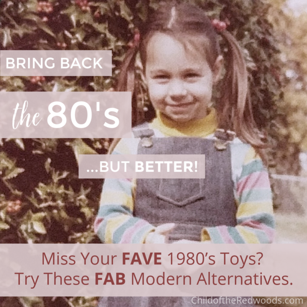 bringbackthe80sSQUARE.png
