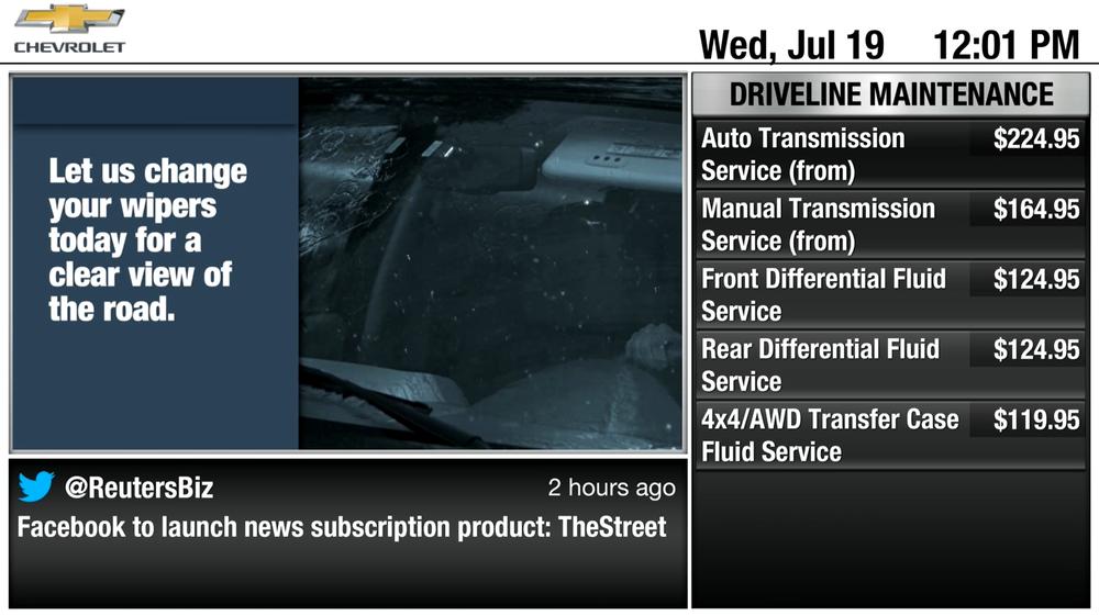 Service Drive TV