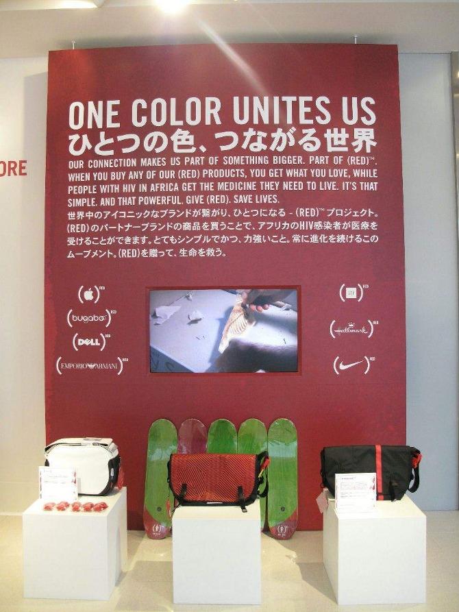 (RED) Harajuku 3.jpg