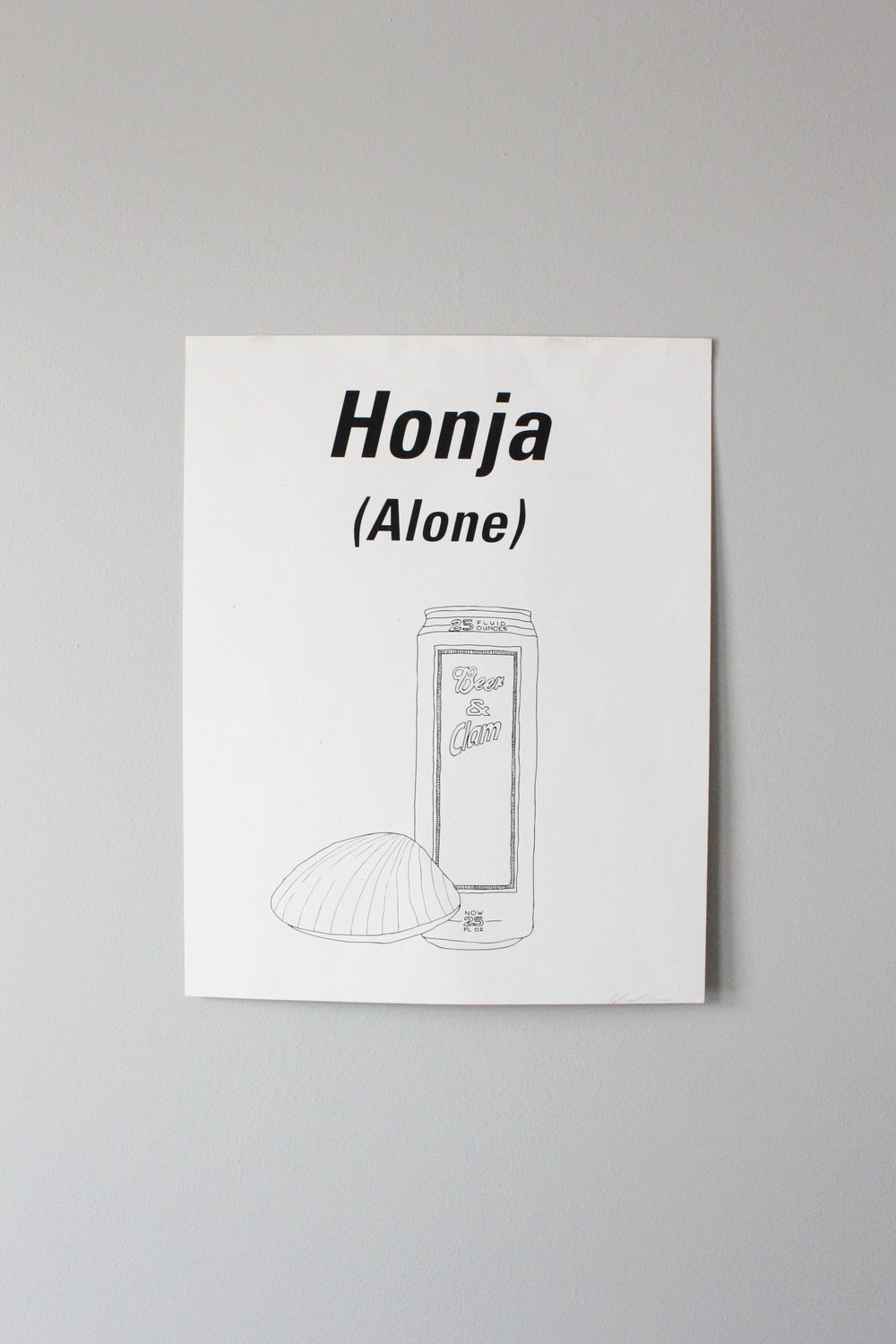 "Screenprinted with Black ink on 100 pound French Papers' True White Speckletone.  Honja is Korean for Alone, Inspired by the Slug Christ and Keith Ape song ""Honja"".  Depicted is a clemato flavored beer which is gross, no one likes and is destined to be alone forever. Perfect beer to put in the fridge at a party if you are worried about it being stolen.  Printed in Midtown Detroit at the Ocelot Print shop."