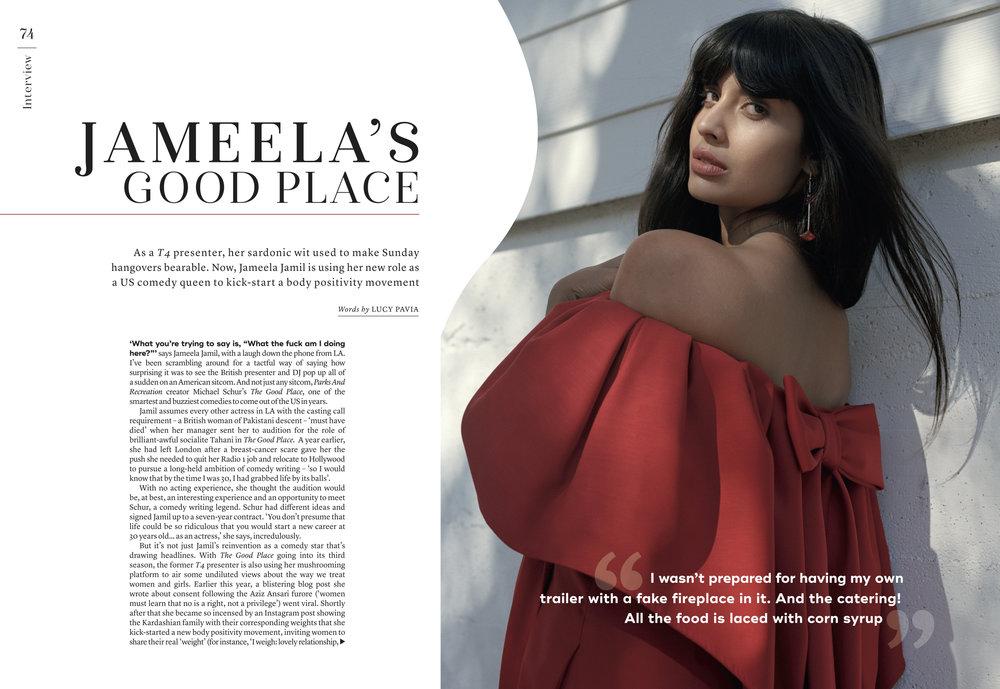 Jameela Jamil 1.jpg