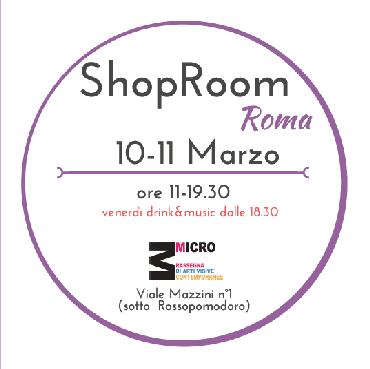 shop_room_almicro