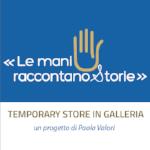 logo_paolavalori_lemaniinventanostorie