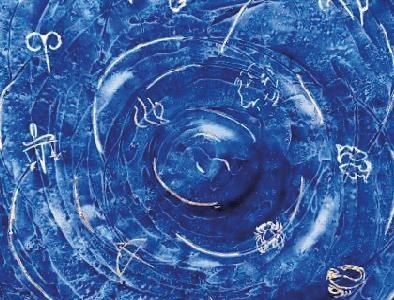 Giochi di stelle - Una delle opere in mostra di Veronica Ferrari