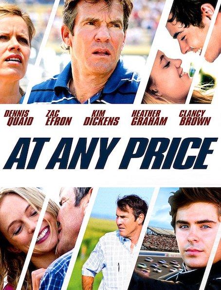 at any price.1.jpg