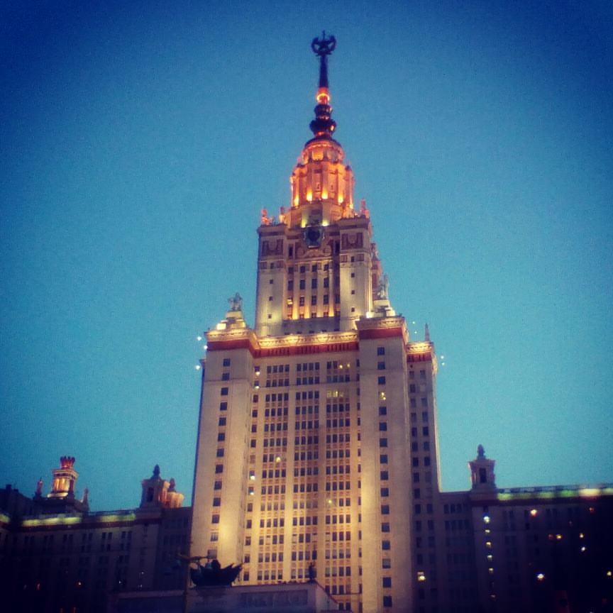 moscow-university.jpg