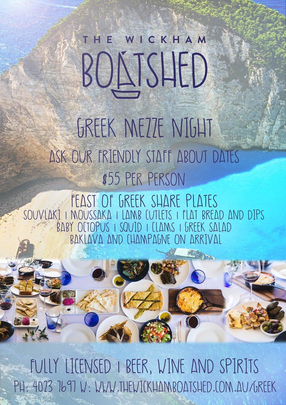 Greek Night FlyerSM.jpg