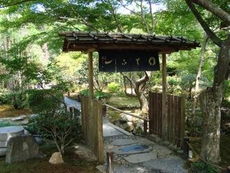 ryoanji6.jpg