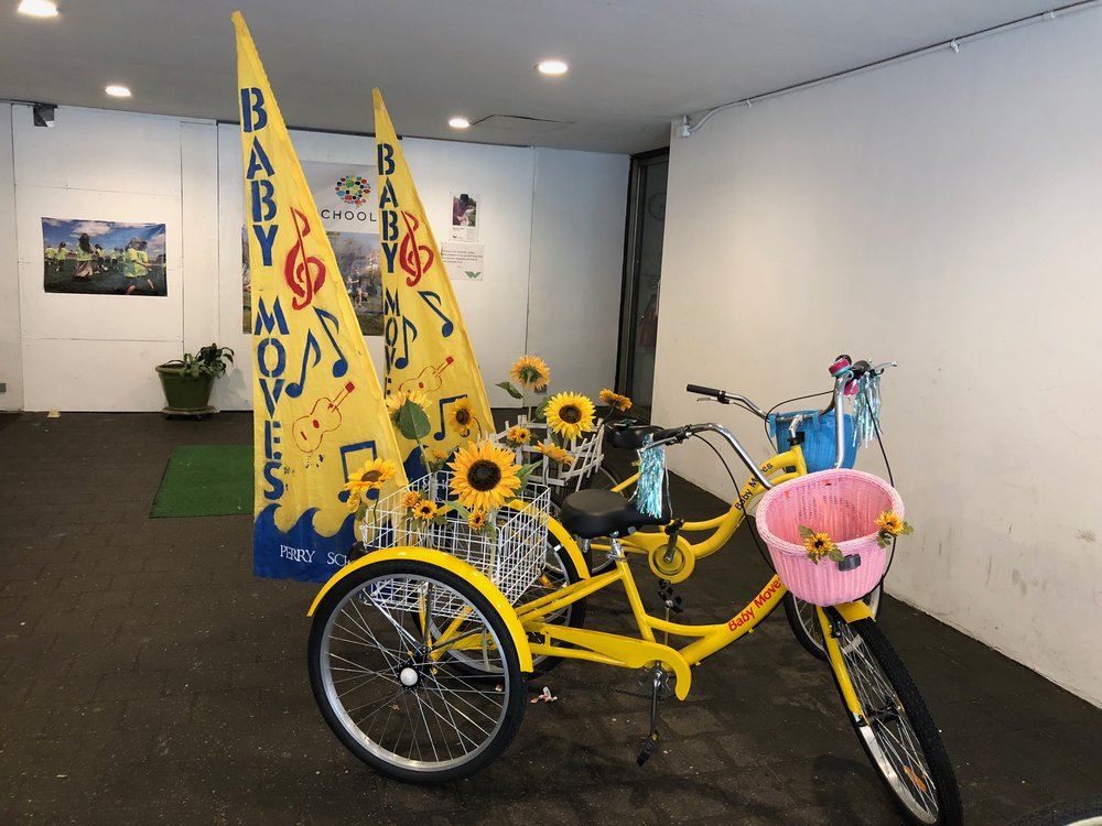 Sunflower Tricycles