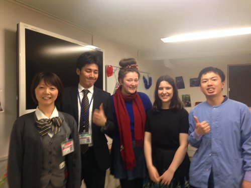 Japan — Lattitude Global Volunteering