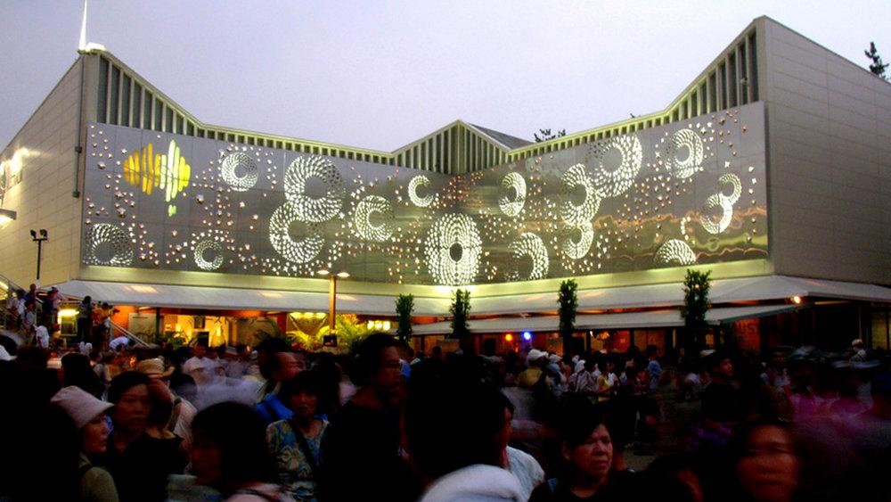 2005 Australian Pavilion at dusk - closing day.