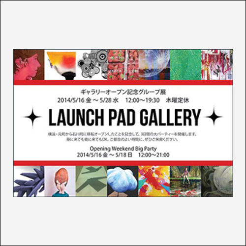 LAUNCH PAD GALLERY OPENING EXHIBITION 05.16.2014
