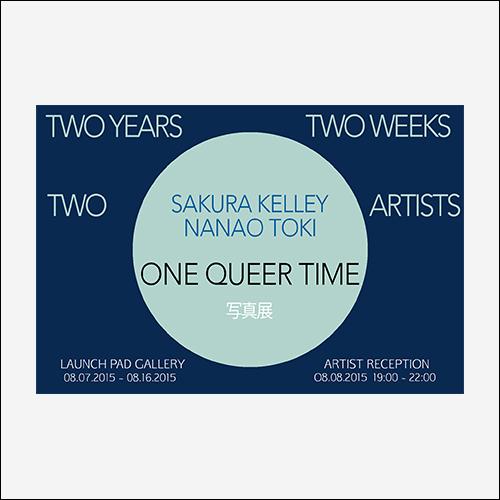 SAKURA KELLEY & NANAO TOKI 08.07.2015