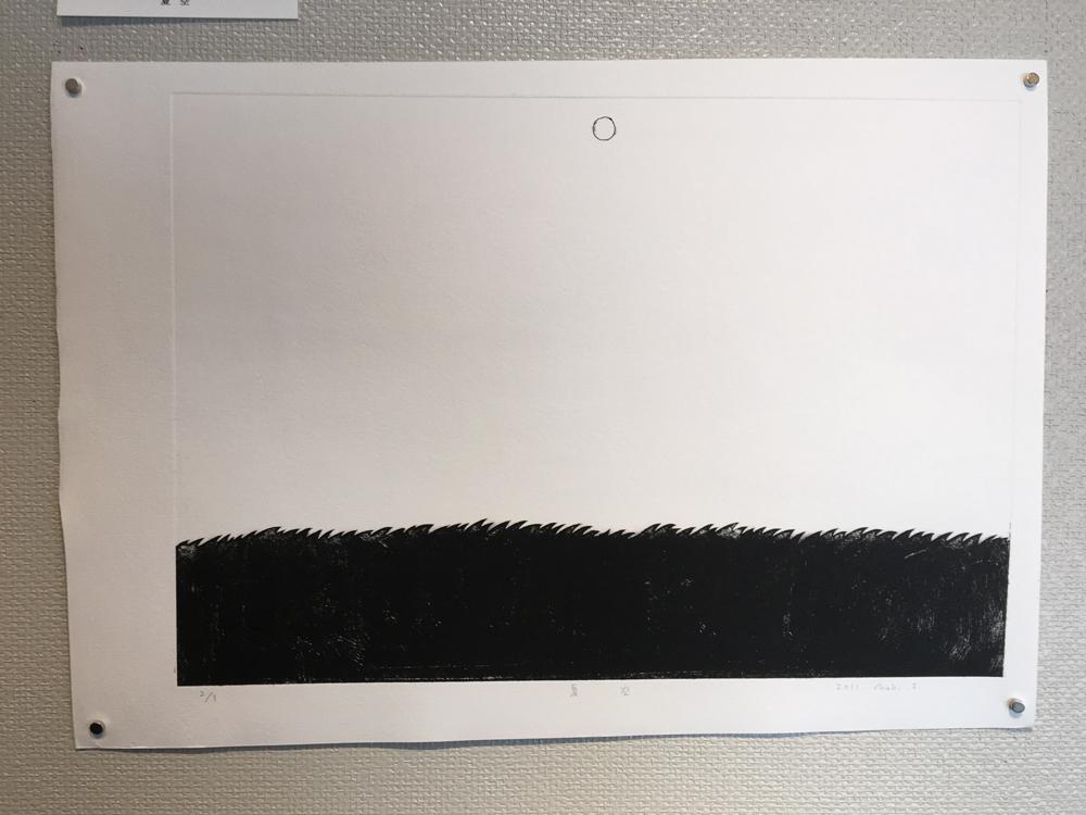 Ishida10.jpg