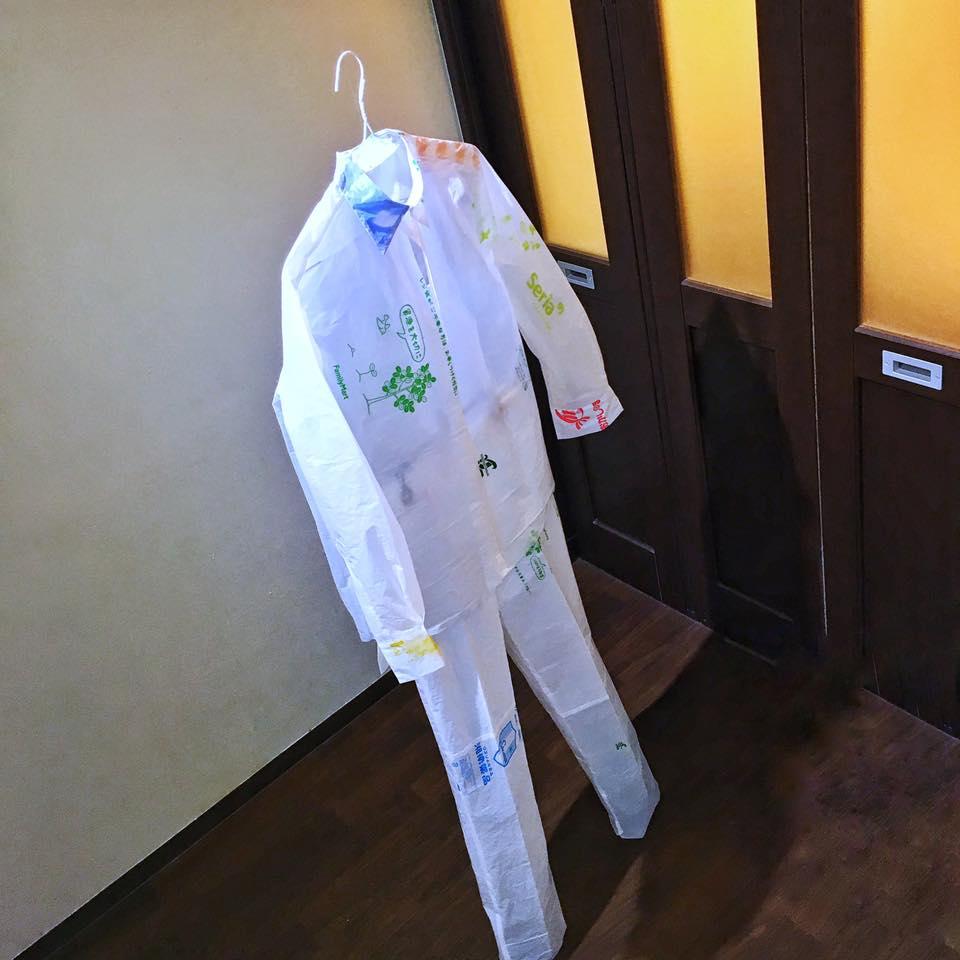 Suit #2 - スーツ #2